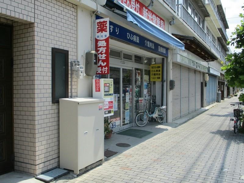 2019.6.24 (1019) 西町 - 新光堂薬局 1600-1200