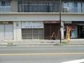 2019.6.24 (1026) 西町 - 浅井作業服店と都築商店 1600-1200