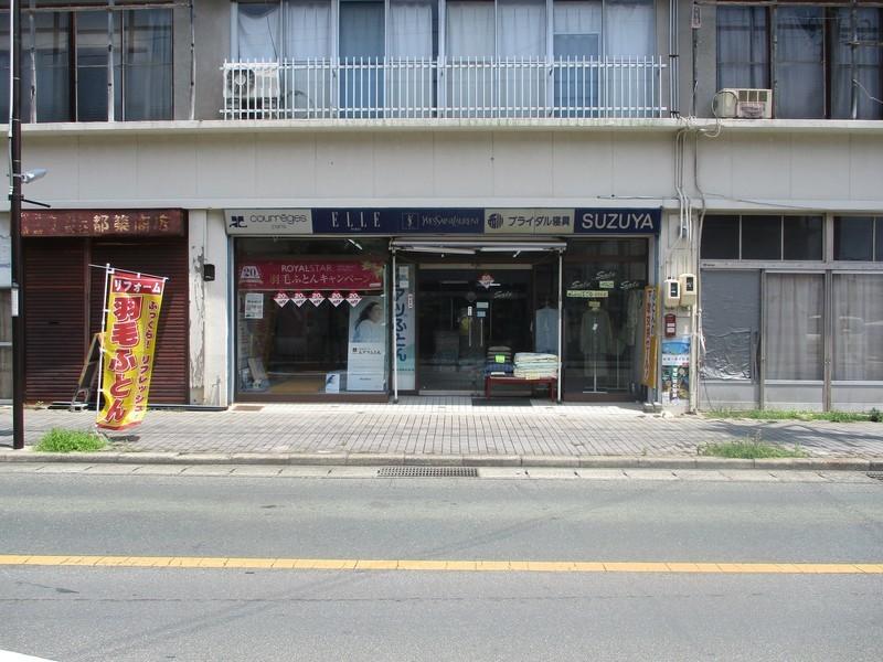 2019.6.24 (1027) 西町 - すずや 2000-1500