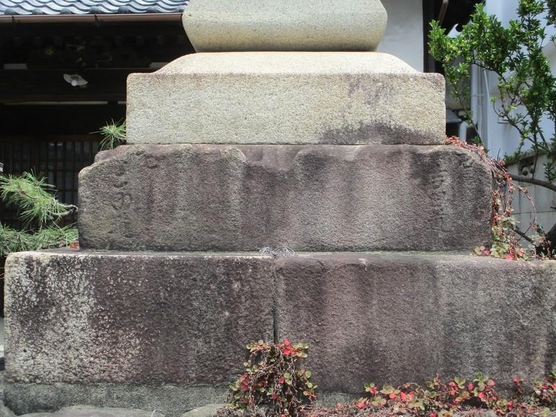 2019.6.24 (1037) 東町 - 十王堂(みちしるべ) 1600-1200