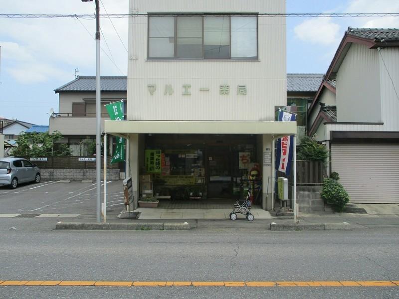 2019.6.24 (1041) 東町 - マルエー薬局 1600-1200