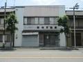 2019.6.24 (1048) 東町 - 田中不動産 1600-1200