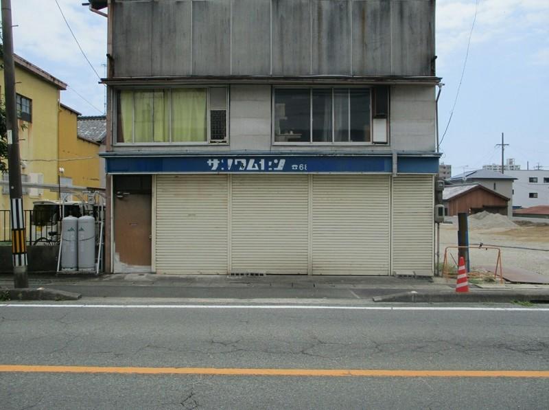 2019.6.24 (1058) 東町 - サンワムセン 1580-1180