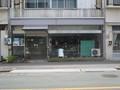 2019.6.24 (1069) 西町 - SHINTAMAYA 1600-1200