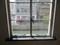 2019.6.26 (20) サイアムガーデン - 2階まど 1600-1200