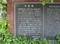 2019.6.26 (21) 堀川 - 納屋橋説明がき 1200-880