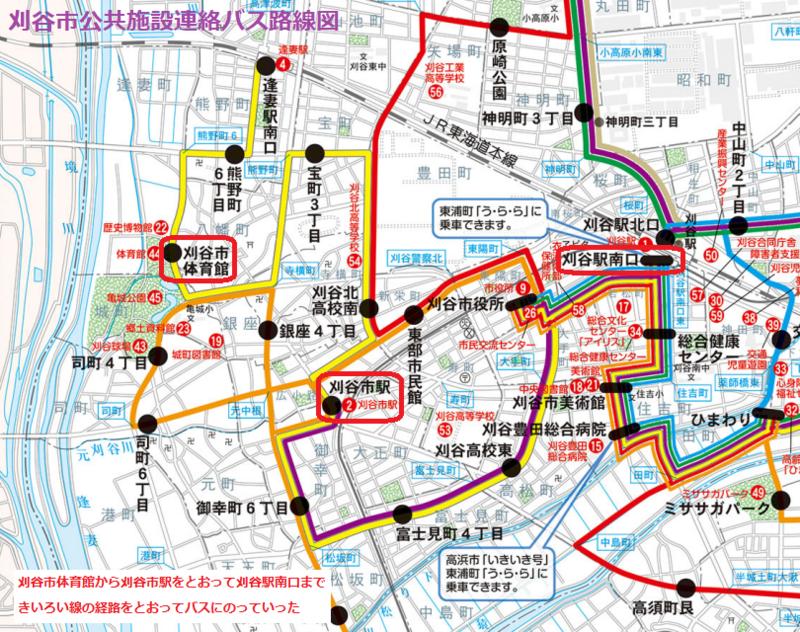 刈谷市公共施設連絡バスの路線図 810-640