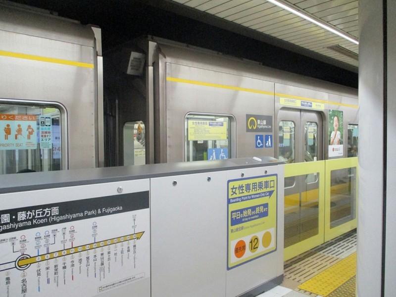 2019.6.30 (46) 名古屋 - 藤が丘いき 1600-1200