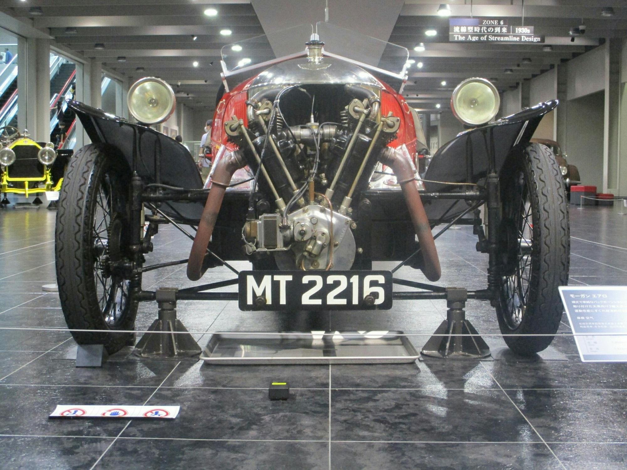 2019.6.30 (62) トヨタ博物館 - モーガンエアロ 2000-1500