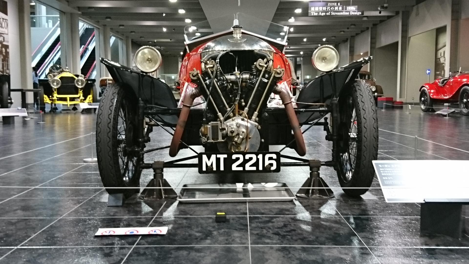 2019.6.30 (10002) トヨタ博物館 - モーガンエアロ 1920-1080