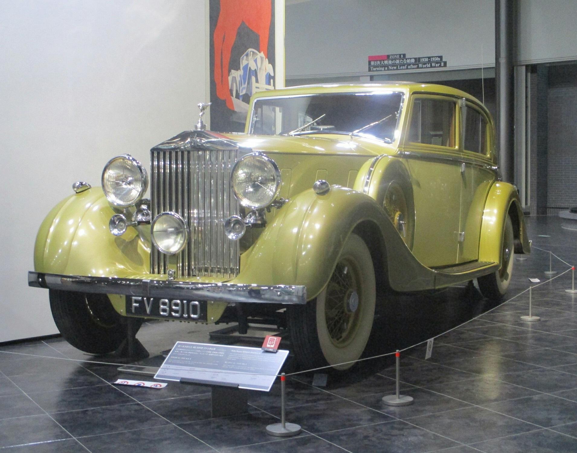 2019.6.30 (69) トヨタ博物館 - ロールスロイスファントム3 1910-1500