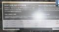 2019.6.30 (77) マツダコスモスポーツL10Bがた - 説明がき 1560-840