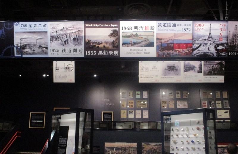 2019.6.30 (78) トヨタ博物館 - 鉄道開通(文化館) 2000-1300