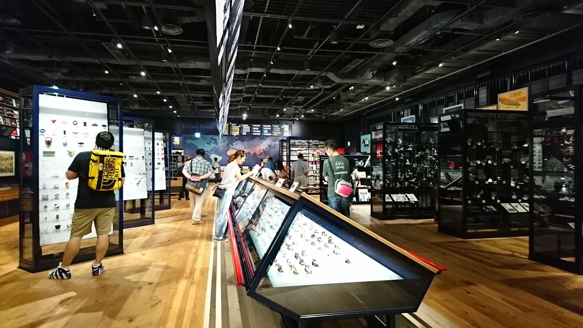 2019.6.30 (10004) トヨタ博物館 - 文化館 1920-1080
