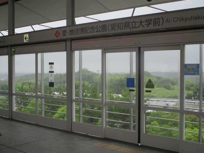 2019.6.30 (83) 愛・地球博記念公園 - ひがしいきホーム 1600-1200