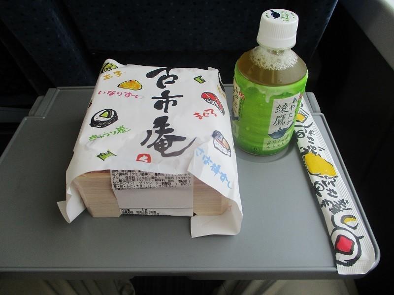 2019.6.30 (93) 豊橋いき特急 - えきべん 800-600
