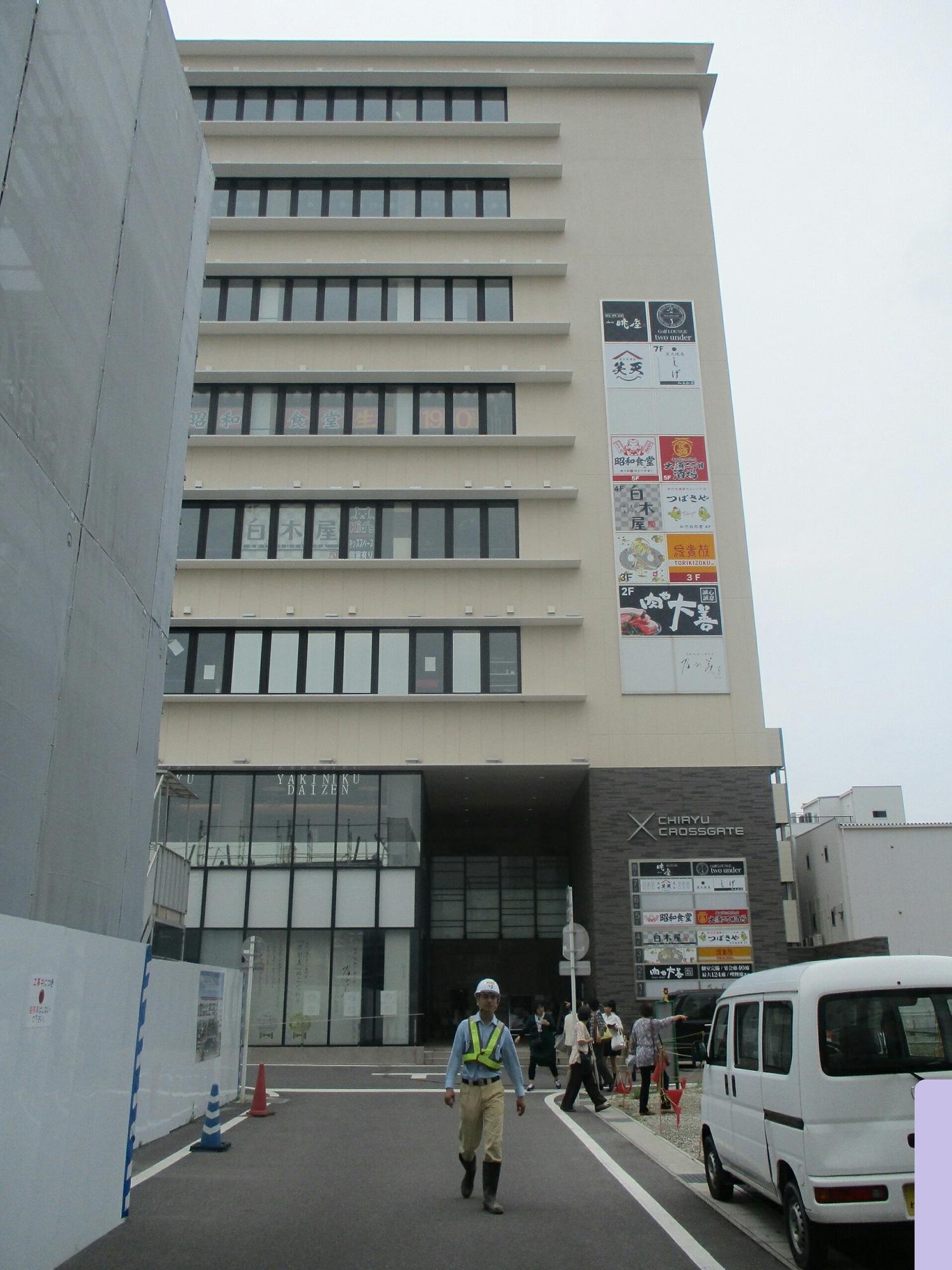 2019.7.2 (8) 知立 - 知立クロスゲートビル 1500-2000