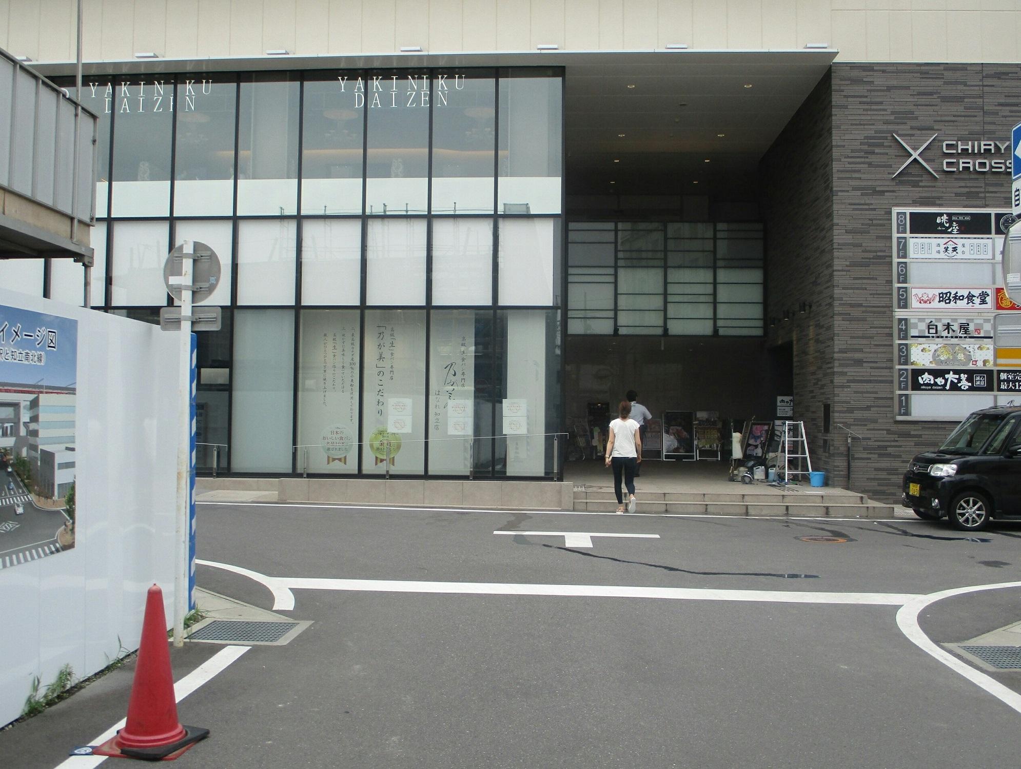 2019.7.2 (9) 知立 - 乃が美 1990-1500
