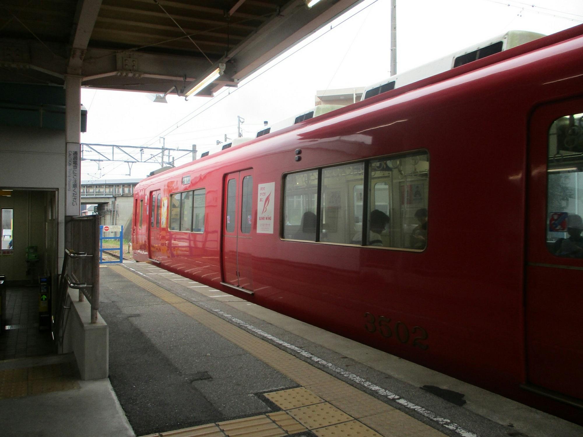 2019.7.3 (42) ふるい - 西尾いきふつう 2000-1500