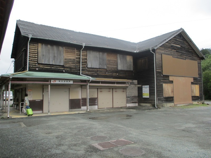 2019.7.5 (2) 湯谷温泉 - 駅舎 2000-1500
