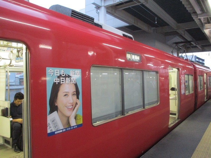 2019.7.8 (3) 18:59 しんあんじょう - 東岡崎いきふつう 1600-1200
