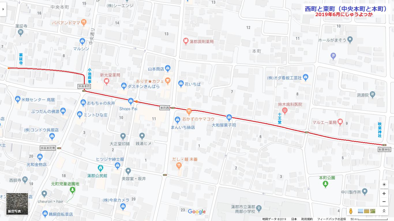 西町と東町(中央本町と本町) - 2019.6.24 1366-768
