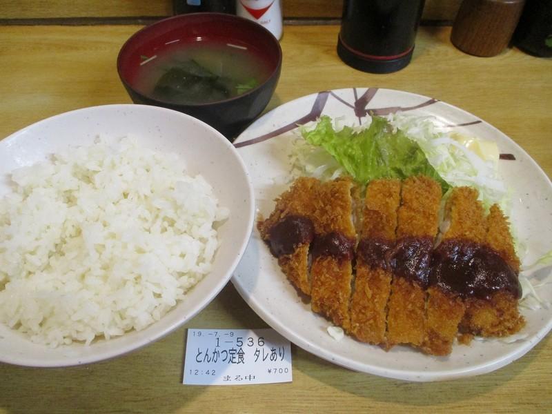 2019.7.9 (11) まる中 - とんかつ定食 1200-900