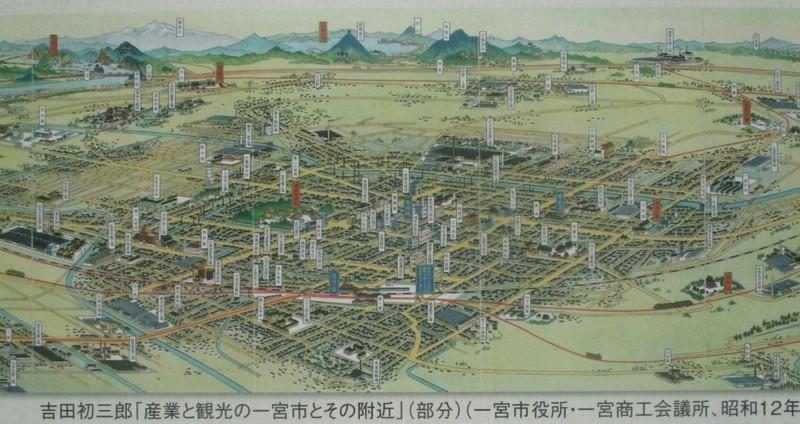 2019.7.10 (9) 「産業と観光の一宮市とほの付近」(なか) 2000-1060