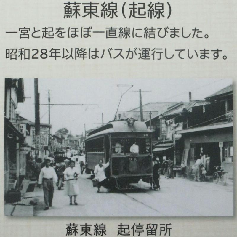 2019.7.10 (11) 尾西歴史民俗資料館 - 蘇東線起停留所 1600-1600