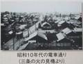 2019.7.10 (12) 尾西歴史民俗資料館 - 昭和10年代の電車どおり 1700-1310