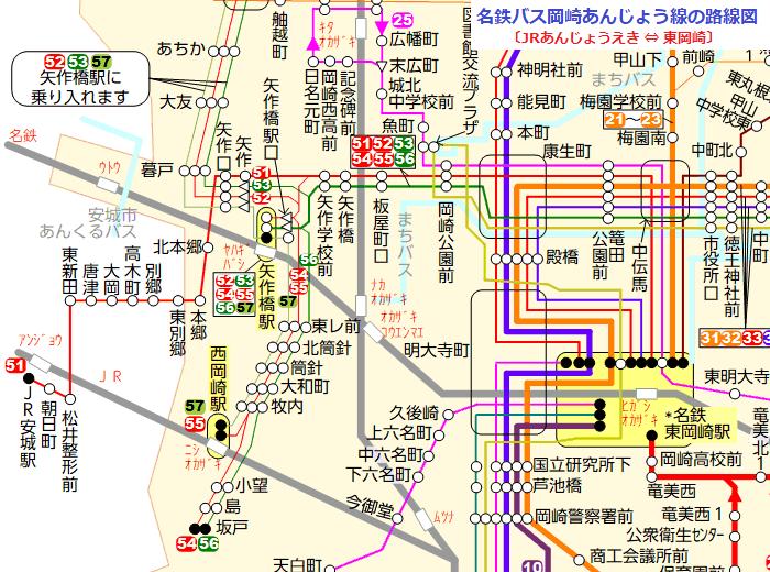 名鉄バス岡崎あんじょう線の路線図(2019.6.6 乗車) 700-520