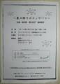 マーメードカフェ - 2019.8.23 なつのおわりのコンサート 830-1160