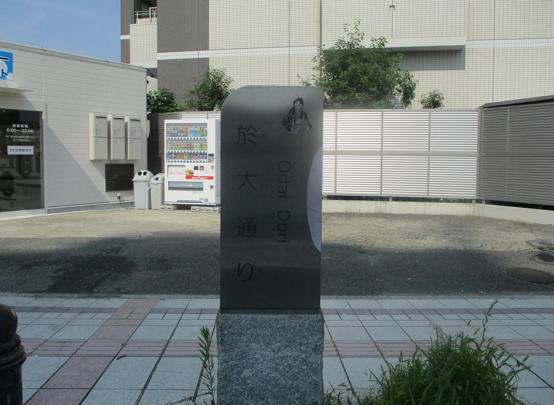 2019.7.29 (5) 刈谷 - 於大どおりのかんばん 1530-1120