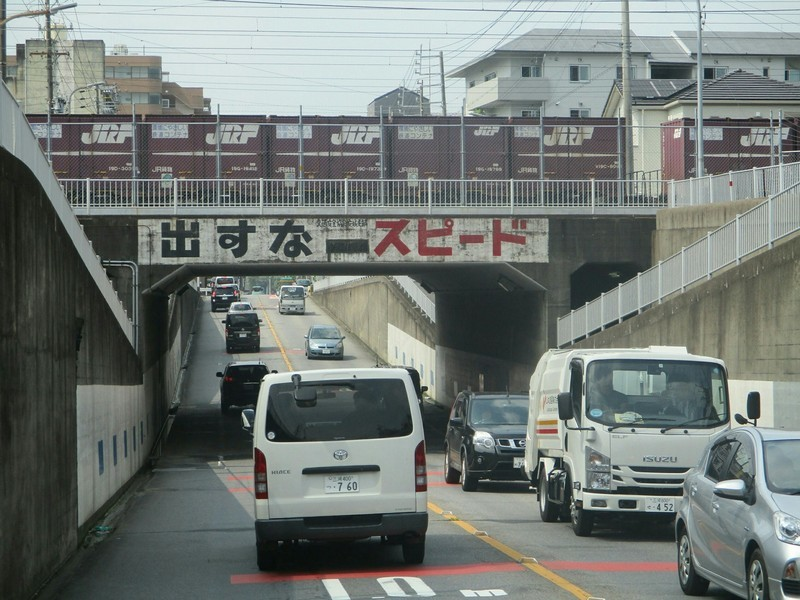 2019.7.30 (3) 更生病院いきバス - 東海道線をくぐる 2000-1500