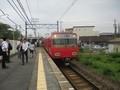 2019.8.20 (1) ふるい - 岩倉いき急行 2000-1500