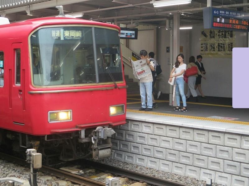 2019.8.20 (3) 知立 - 東岡崎いきふつう 2000-1500