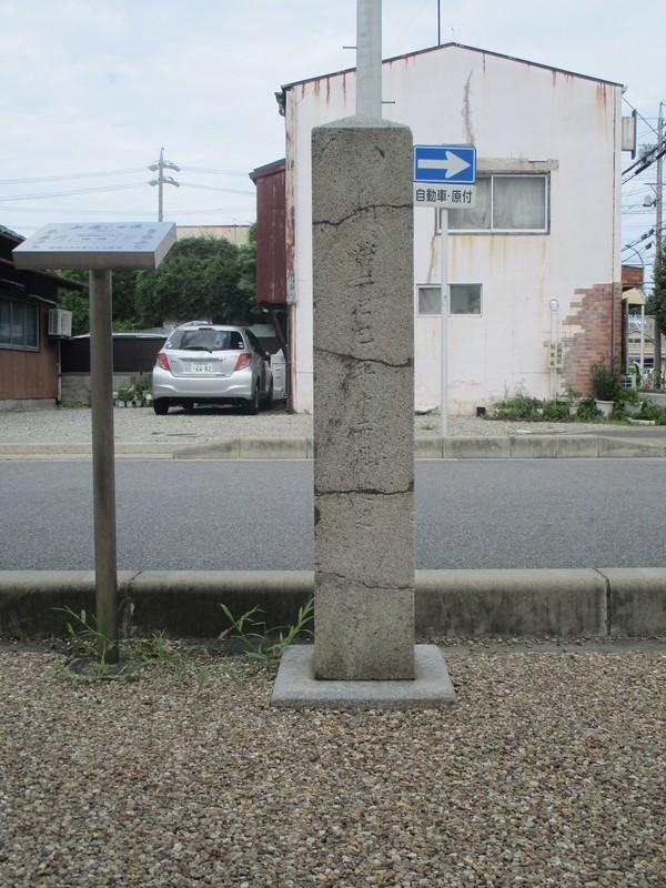 2019.8.31 (30) 東海道岡崎城下27まがり - 「へ」みちしるべ 1200-1600