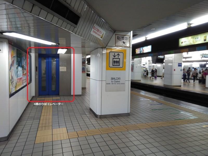 2019.9.11 (15) 名鉄名古屋 - 4番のりばエレベーター 1200-900