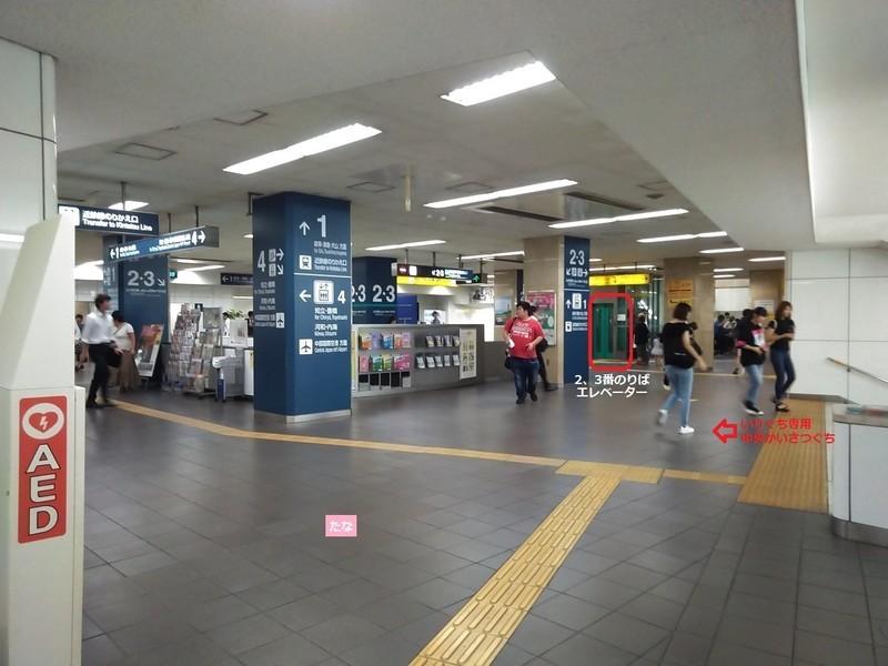 2019.9.11 (16) 名鉄名古屋 - たな 1200-900