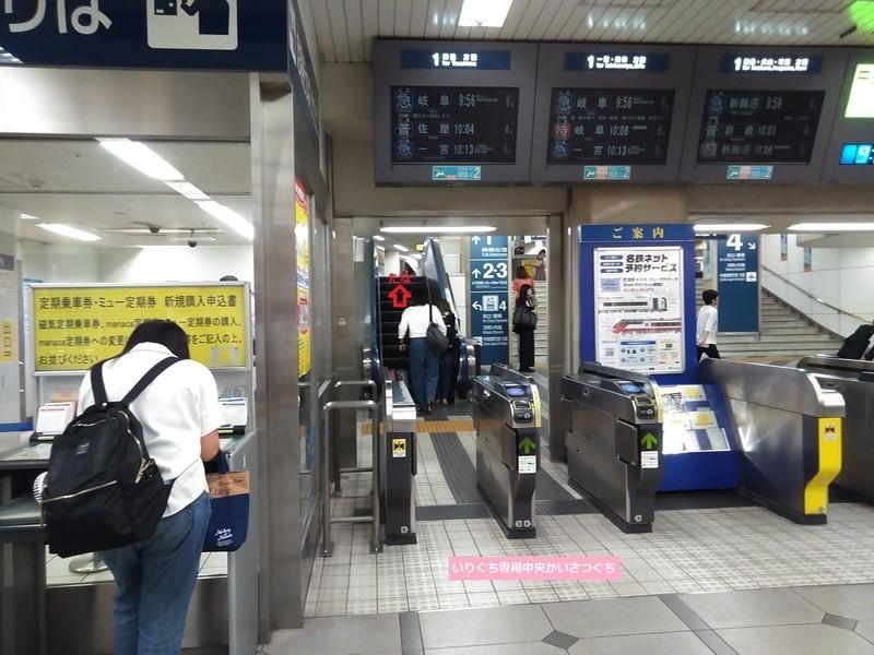 2019.9.11 (18) 名鉄名古屋 - いりぐち専用中央かいさつぐち 1200-900