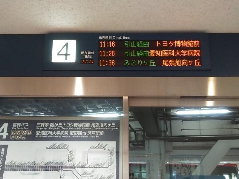 2019.9.11 (23) 名鉄バスセンター - 発車案内板 1200-900