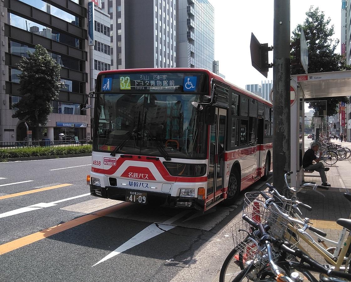 2019.9.11 (26) 栄バス停 - トヨタ博物館前いきバス 1120-900