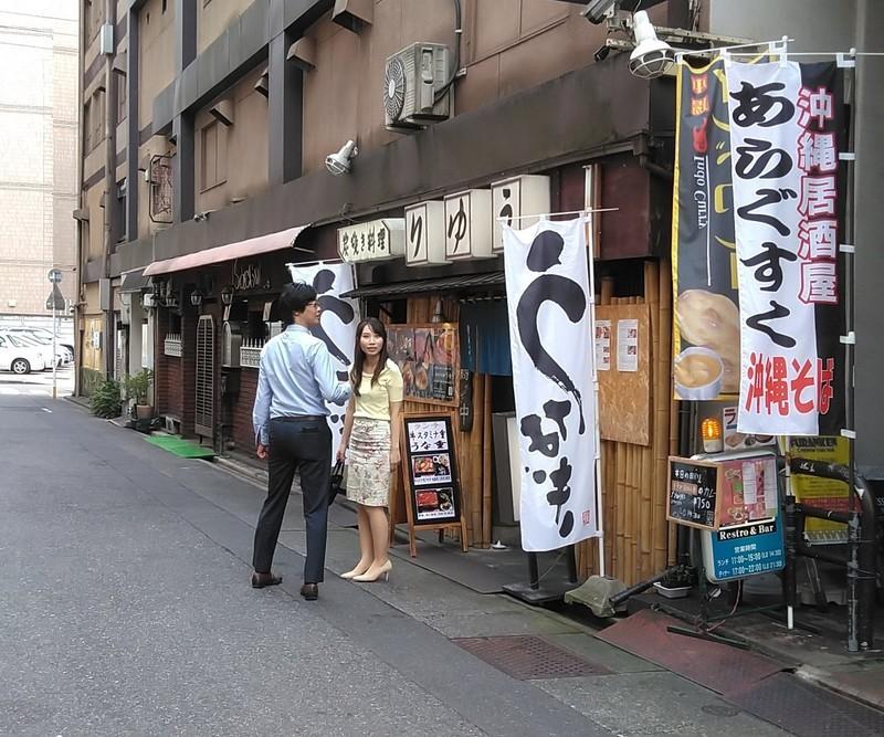 2019.9.11 (27) 女子大小路 - 炭火焼りゅう 1080-900