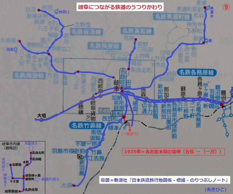 岐阜につながる鉄道のうつりかわり 9.名古屋本線の延伸