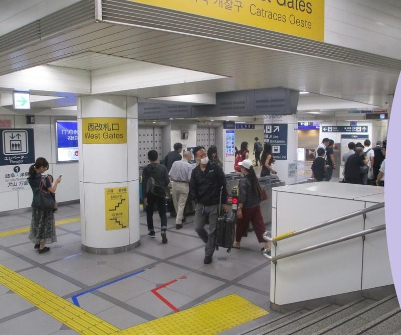 2019.9.18 (9) 名古屋 - にしかいさつ 1440-1200