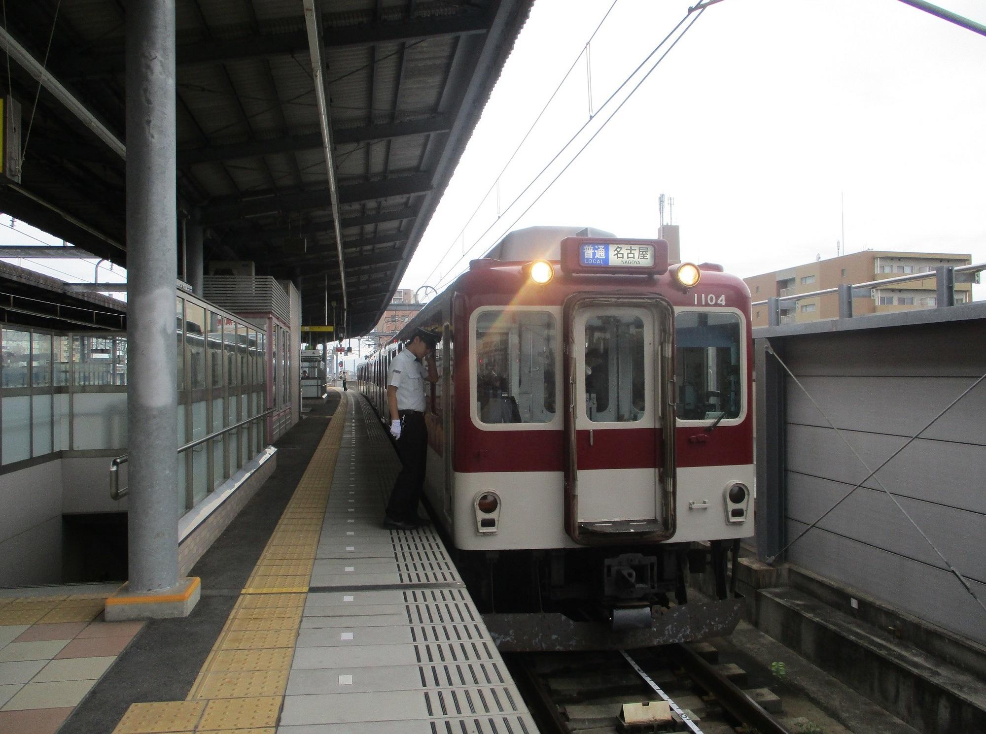 2019.9.18 (25) 八田 - 名古屋いきふつう 2000-1490