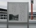 2019.9.18 (39) 向野橋きたづめ - 説明がき 1520-1180