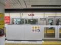 2019.9.23 (15) 名古屋 - 藤が丘いき 1600-1170