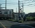 2019.9.26 (2) 桜井みち - 東海道線ふみきり 1130-900