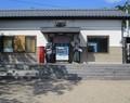 2019.9.26 (26) 明知鉄道明智駅 - 駅舎 1900-1500